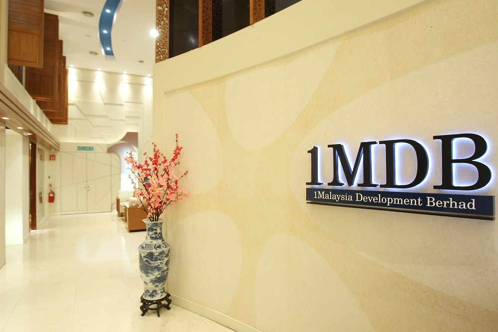 US seeks to recover $300m in UK assets linked to 1MDB scandal